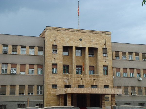 macedonia-parliament-building